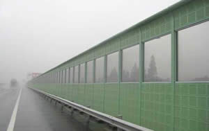 Highway Guardrail Barrier and Sound Barrier